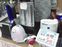 横浜鶴見 雑貨