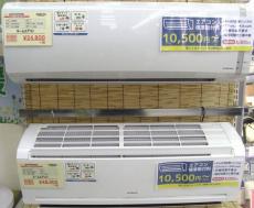 トレファク横浜鶴見店ブログ