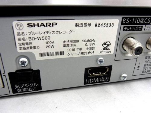 BD-W560の鶴見