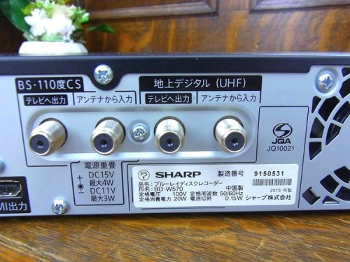 SHARPの鶴見