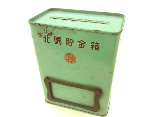 鶴見 のリサイクル