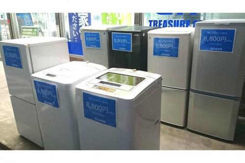 横浜 中古 洗濯機の横浜 中古家電