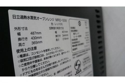 横浜 中古家電のラリー