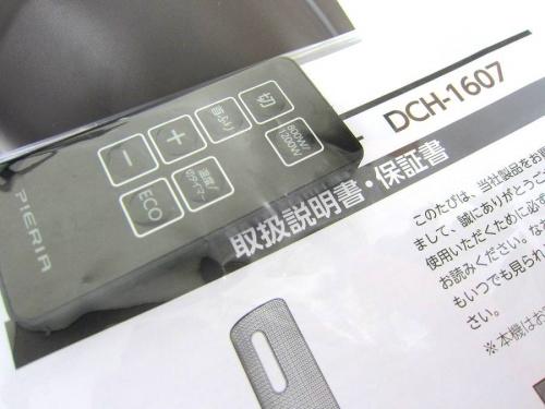ドウシシャのDCH-1607