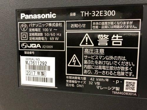 テレビのPanasonic