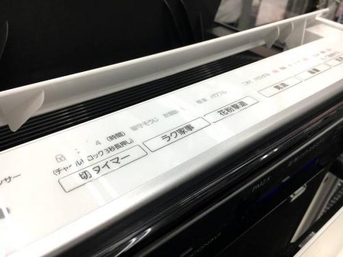 パナソニックの横浜 中古家電