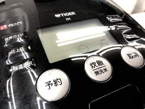 調理家電の土鍋圧力IH炊飯ジャー