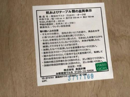 横浜川崎中古家具情報の横浜 中古家具