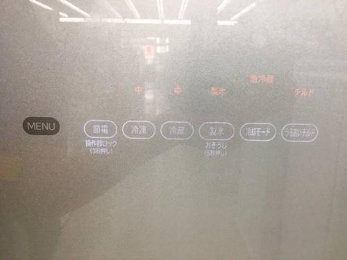 ヒタチの横浜 中古家電