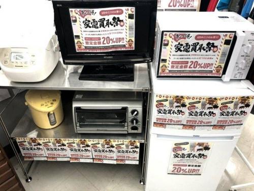 BD-W580の横浜 中古レコーダー