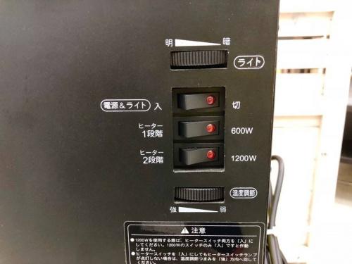 電気式暖炉のユーパ
