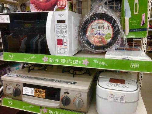 キッチン家電の新生活応援