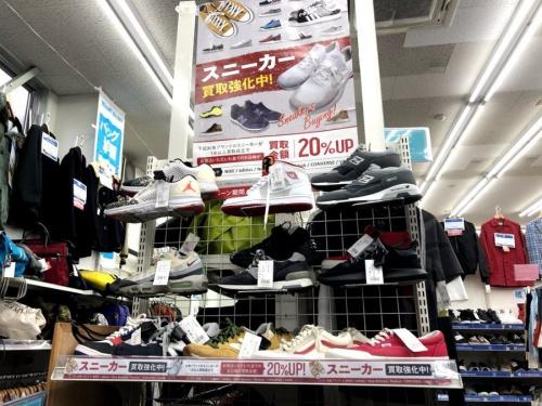 横浜川崎中古情報の中古 スニーカー