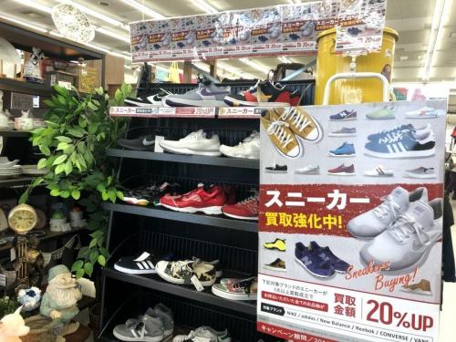 横浜川崎洋服中古情報の中古 スニーカー
