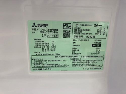 川崎 青葉 世田谷 鶴見 横浜 Panasonic 中古