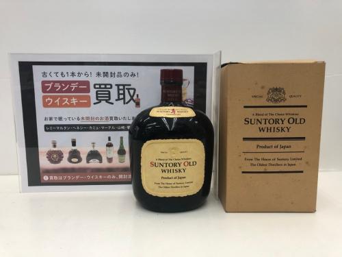 ブランデーの横浜鶴見