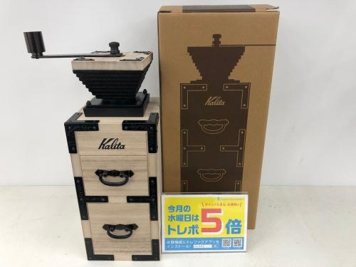 雑貨のコーヒーミル