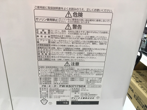 川崎 青葉 世田谷 鶴見 横浜    中古家電の季節家電