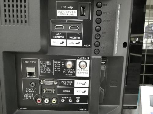 AV家電のSHARP
