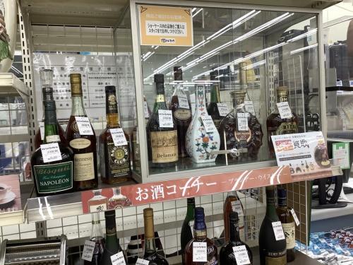 古酒の横浜川崎お酒買取