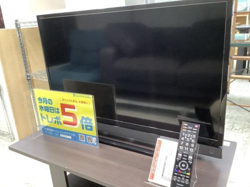 AV家電のテレビ