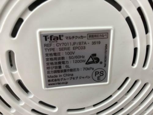 電気圧力鍋の横浜川崎中古家電情報