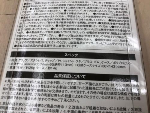 snow peakの川崎 青葉 世田谷 鶴見 横浜    中古 アウトドア 買取