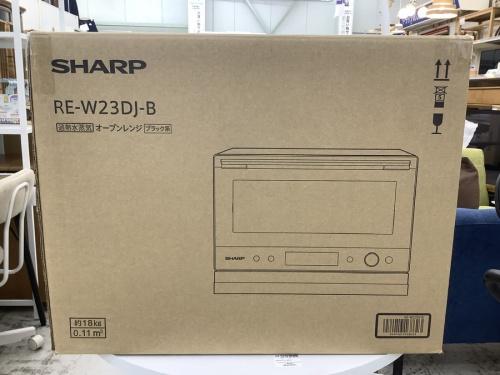 キッチン家電のSHARP