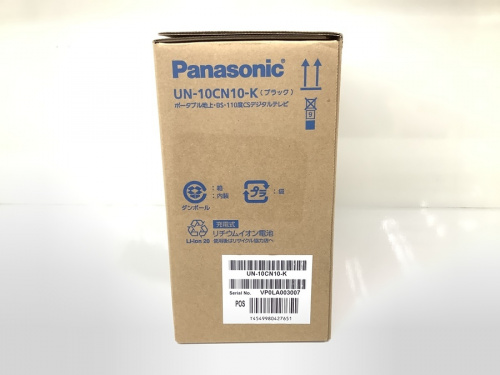 ポータブルテレビのPanasonic