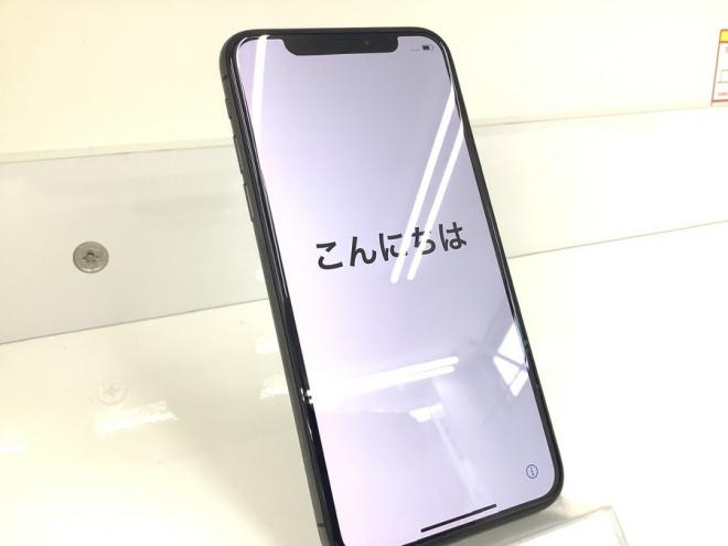 【Apple/アップル】iPhoneX 買取入荷!!【横浜鶴見店】