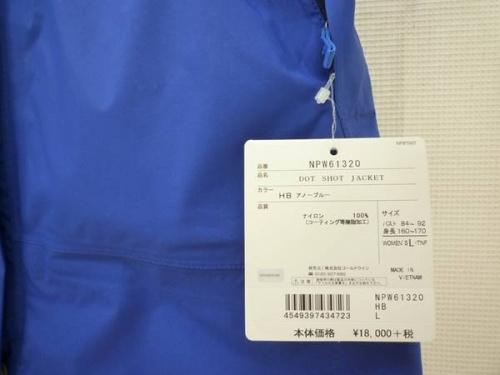 衣類の松原店 レディース