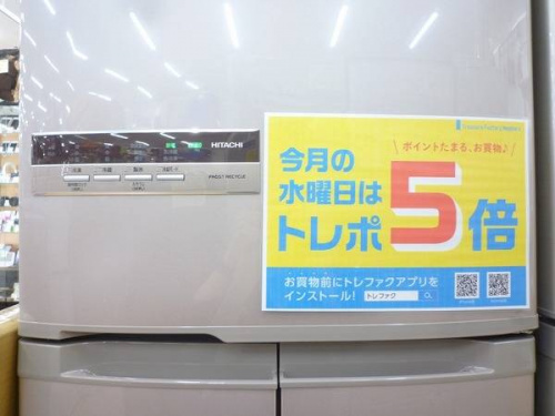 生活家電・家事家電の中古家電 大阪