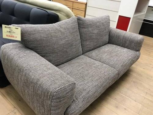 ソファーの松原 家具