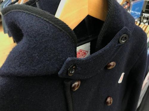 ウールコートの松原 洋服