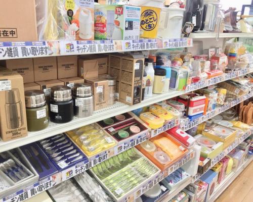 新生活の大阪 一人暮らし リサイクルショップ