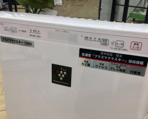 未使用品の大阪 一人暮らし リサイクルショップ