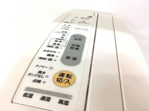 Panasonicの中古家電 大阪