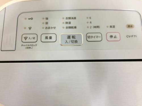 空気清浄機の中古家電 大阪