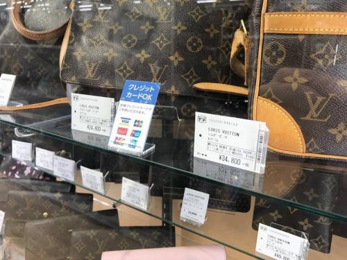 関西のヴィトン買取 大阪