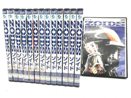 DVDのZOIDS