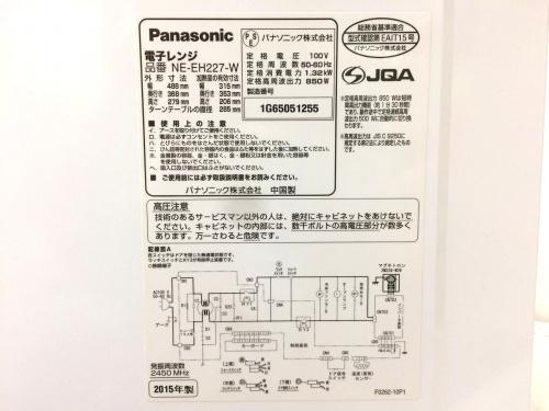 中古電子レンジ 大阪の家電 買取 大阪