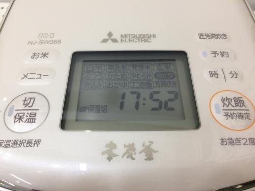 家電 買取 大阪の中古家電 松原