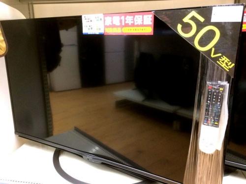 中古テレビ 大阪の中古テレビ 大阪