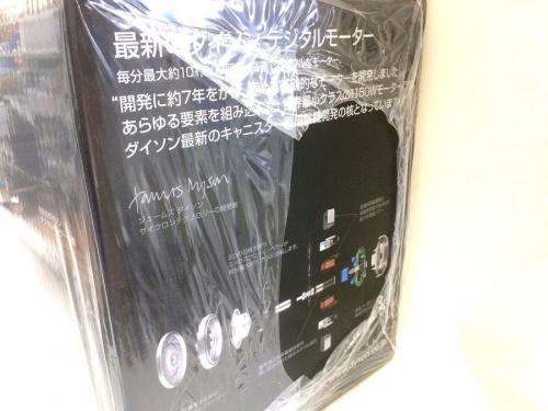 中古掃除機 大阪の掃除機 買取 大阪