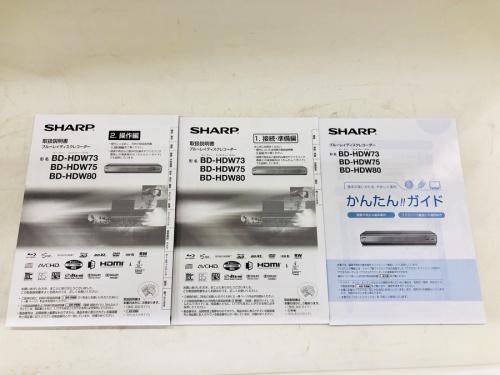 テレビ 買取 大阪の中古テレビ 松原