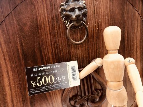 中古インテリア 大阪のインテリア 買取 大阪