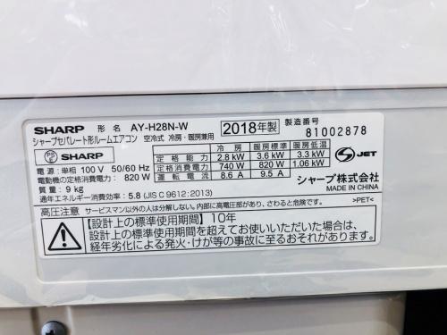 家電 買取 大阪の中古エアコン 松原