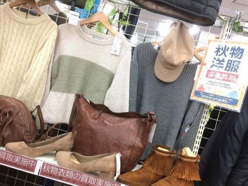 レディースファッション 買取 大阪のレディースファッション 松原