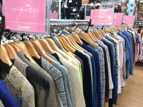 衣類 買取 松原市の関西