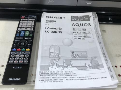 テレビ 買取 大阪の中古 テレビ 大阪